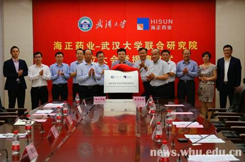 http://news.whu.edu.cn/__local/8/D1/4C/68D4F43758FC3C44E1685DE8BE6_880E94A6_B147.jpg