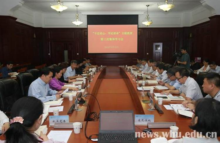 https://news.whu.edu.cn/__local/A/77/BC/476F68B8B7F84030347D1DE0C91_E287CAE6_93D7.jpg