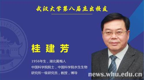 http://news.whu.edu.cn/__local/6/ED/BF/FF1422C16B003AF283487700B43_904E8F57_6A8A.jpg